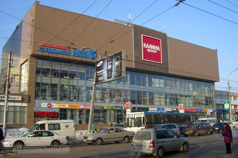 http://nskstreets.narod.ru/image09/Dusi_Kovalchuk_21.jpg
