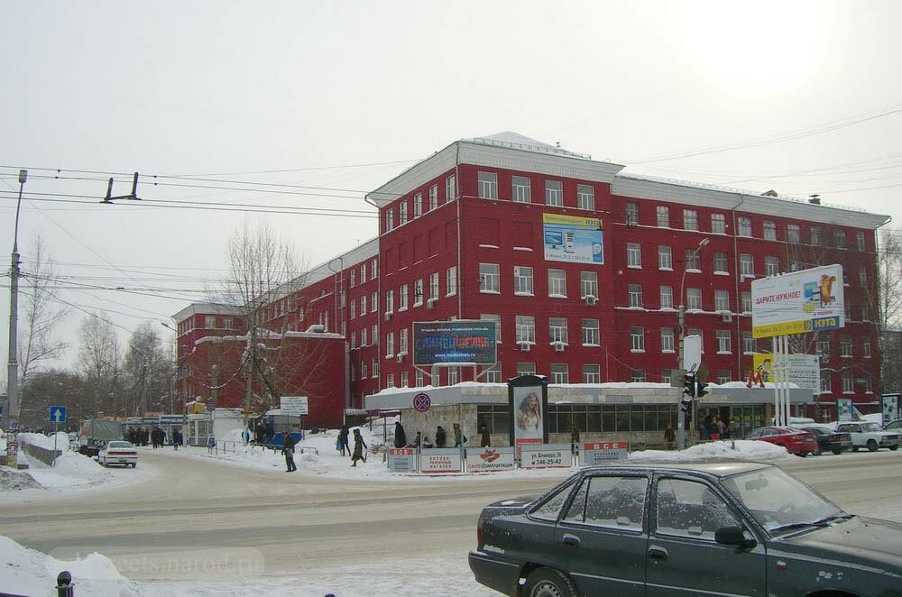 http://nskstreets.narod.ru/image10/Marksa_14.jpg