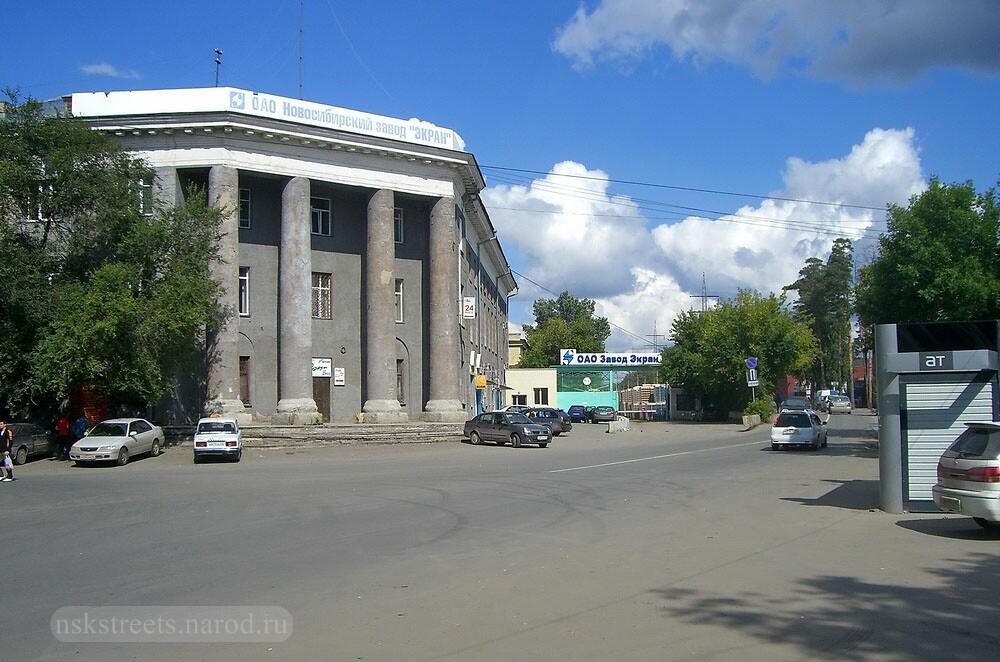 http://nskstreets.narod.ru/image15/Dargomyzhskogo_03.jpg