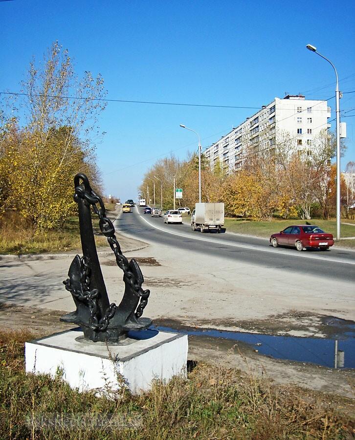 Якорь на улице Русская